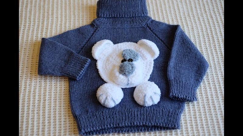 Вяжем детский свитер спицами с аппликацией