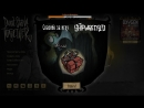 Don't Starve Together Выживаем с Nitro joy