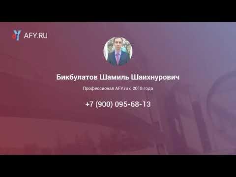 2к Звенигородская, 58 14000 тыс