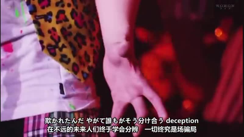 GRANRODEO LIVE TOUR 2015