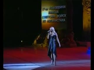 Юлия Началова - О, Господи!