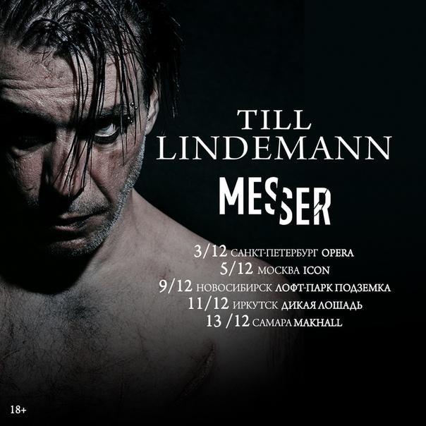 vk.com/till_lindemann_spb_msk