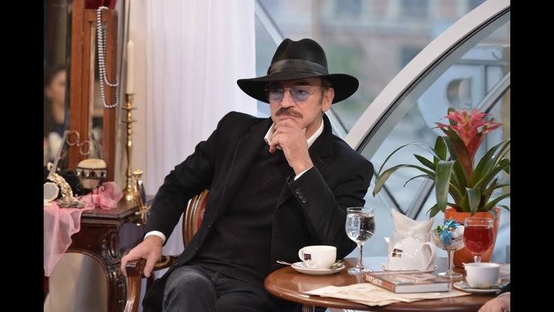 Театральная гостиная с Михаилом Боярским