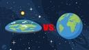 Плоскоземельные псевдоаргументы, или почему Земля круглая