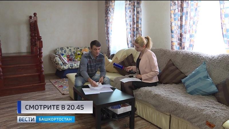 Житель Башкирии уверен, что банк навязал ему кредит обманом
