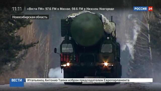 Новости на Россия 24 • В Сибири ракеты Ярс показывают, на что способны
