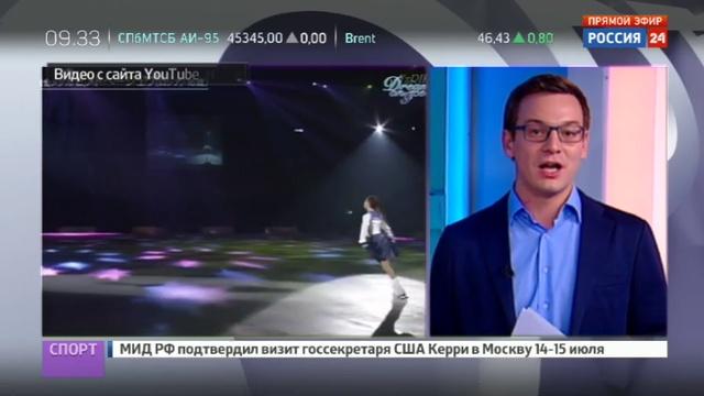Новости на Россия 24 Российская фигуристка покорила японцев в образе Сейлор Мун
