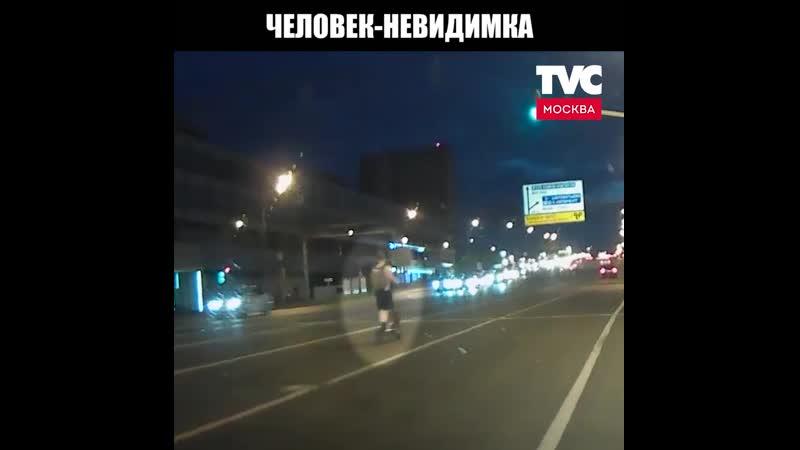 Самокат на Волоколамском шоссе