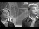 «А если это любовь» 1961 Режиссер Юлий Райзман драма