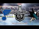 St. Louis Blues vs San Jose Sharks | 19.05.2019 | Western Conference Final | Game 5 | NHL Stanley Cup Playoff 2018-2019 | RU