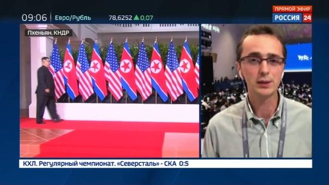 Новости на Россия 24 • Северная и Южная Кореи подписали военное соглашение