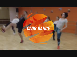 Club Dance в Челябинске. Танцевальная студия Citrus Fitness. Урок с Маратом Баратовым