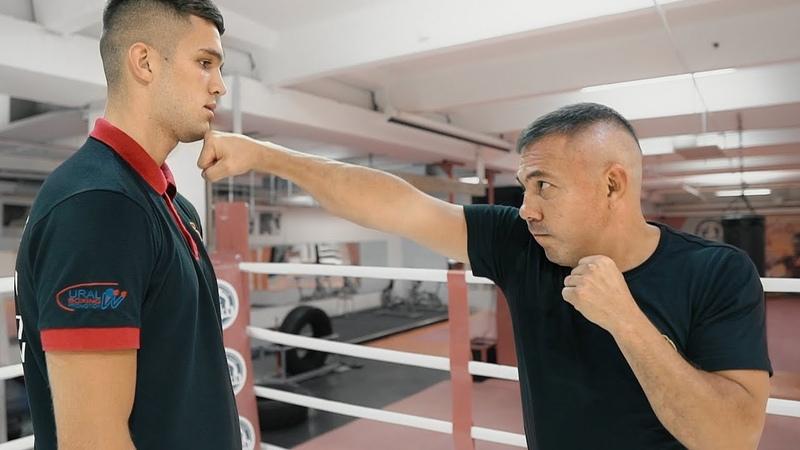 Как научиться бить Упражнение для удара Кости Цзю