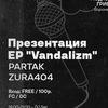 PARTAK & ZURA404 | 28 марта | @Griboedov