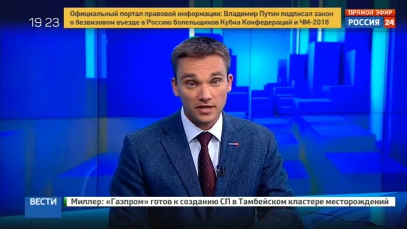 Новости на Россия 24 • США оценили полет самолетов РФ у берегов Аляски как профессиональный и безопасный
