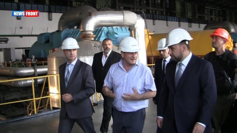 Денис Пушилин: Старобешевская ТЭС работает в штатном режиме