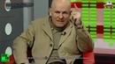 Предсказание Октябрь 2013г Олесь Бузина Говорит о будущем на Украине
