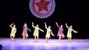 Танцевальный коллектив Азарт . Уж ты, Порушка-Параня