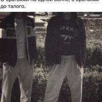 Анкета Шамиль Халилов