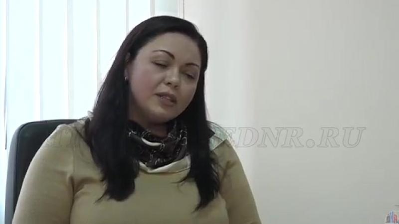 Жители ДНР подали более 2000 исков в международные судебные инстанции - Елена Ши