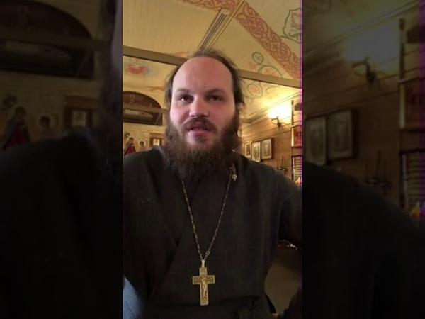 Послание апостола Павла к Титу 3 глава 2 Часть
