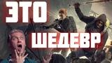 ОБЗОР Overkill's The Walking Dead ШЕДЕВР ИЛИ ГОВНО! СТОИТ ЛИ ПОКУПАТЬ ИГРУ
