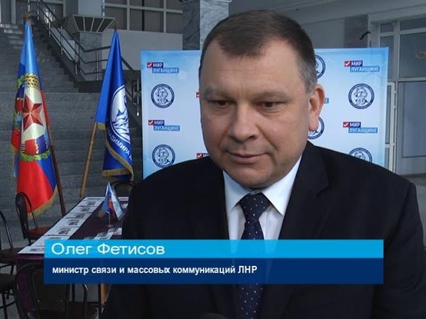 «Почта ЛНР» провела спецгашение блока художественных марок, посвященных подвигу бойцов «Беркута»