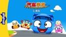 Tire Town School 3: The Race (汽车学校 3:赛车)   Level 1   Chinese   By Little Fox