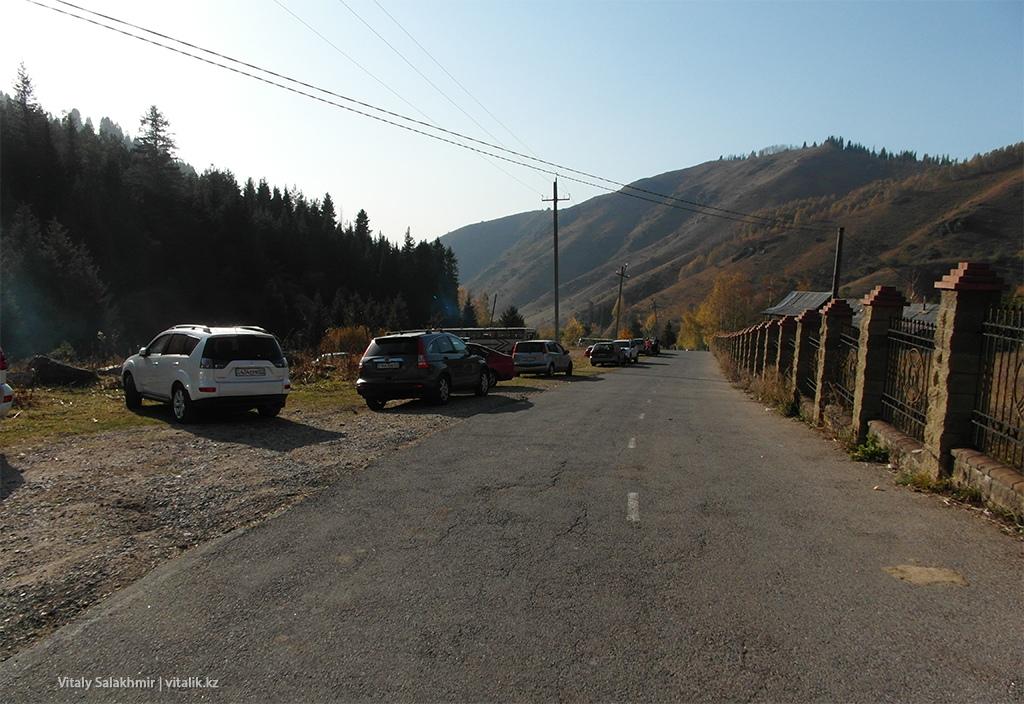 Асфальт в Бутаковском ущелье Алматы 2018