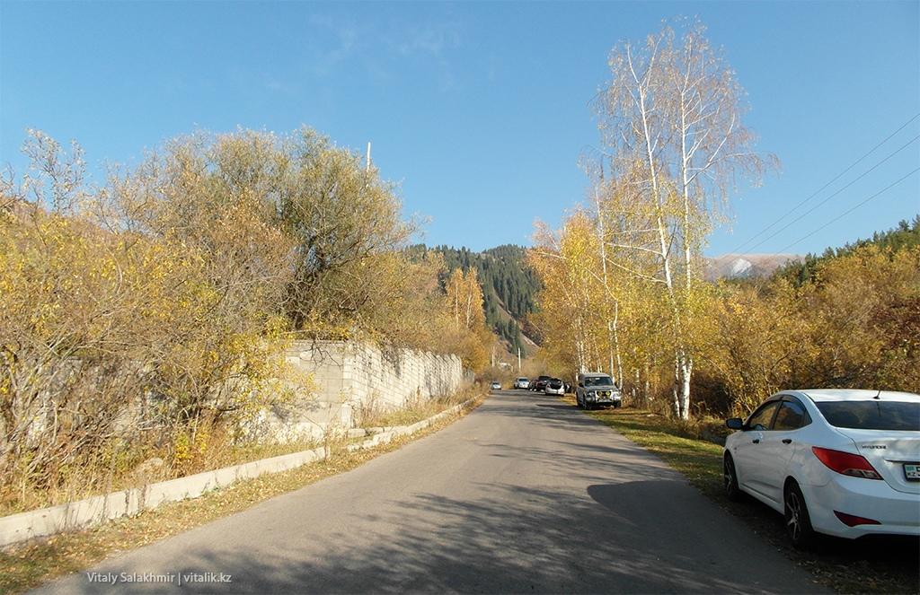 Виды Бутаковского ущелья осенью