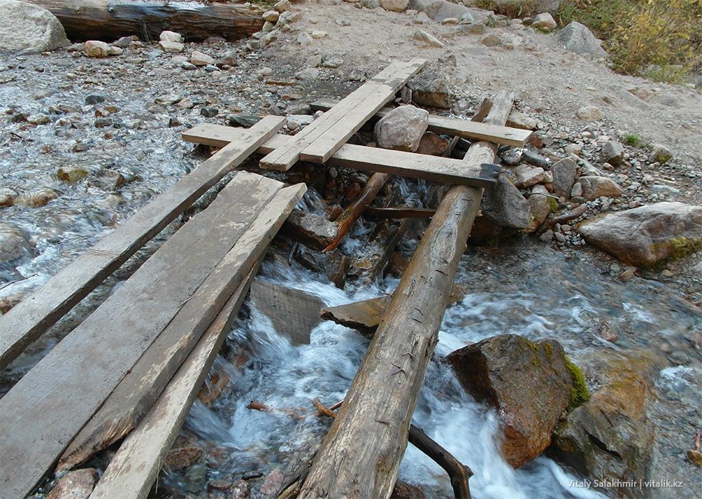 Мост через речку, Бутаковский водопад