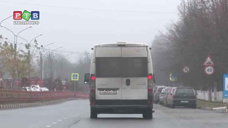 Ивановские маршрутчики «забивают» на ПДД