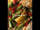 Лёгкое блюдо с зеленой фасолью