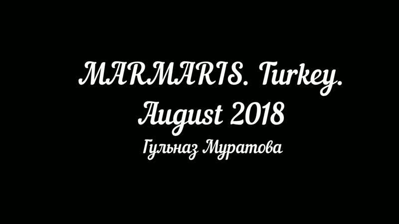 Marmaris 2018 ❤