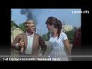 16. 1-й Сельскохозяйственный пр-д. (2-я часть) 1965г. Операция «Ы» «Наваждение». После экзамена