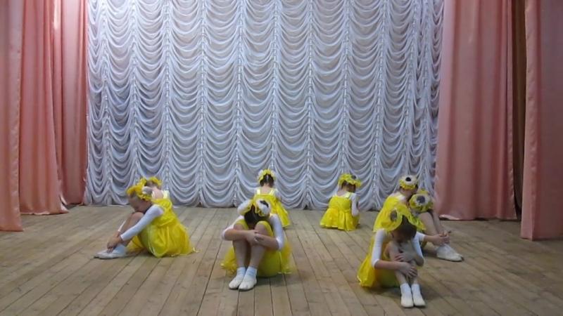 танец пушистые комочки