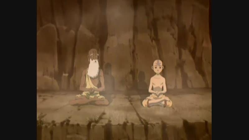Чудный мультфильм про Аватара и для чего нужно тренировать свои чакры.