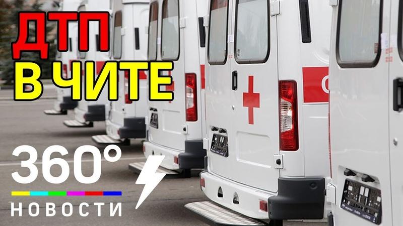 Авария в Чите. Машина скорой помощи перевернулась