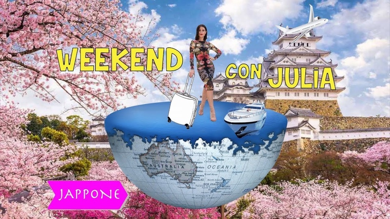 WEEKEND CON JULIA Japan 1 part ( Official Video )