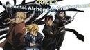Стальной Алхимик Fullmetal Alchemist CRACK 2