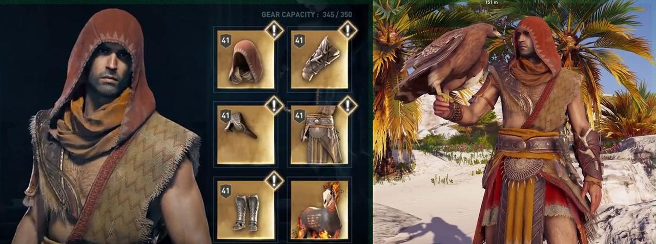 Набор легендарной брони Артемиды в Assassin's Creed Odyssey