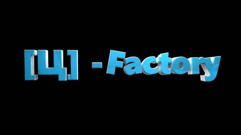 Forpost - MineCraft - [Ц] - Factory