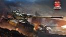 War Thunder Жабьё моё Французская техника