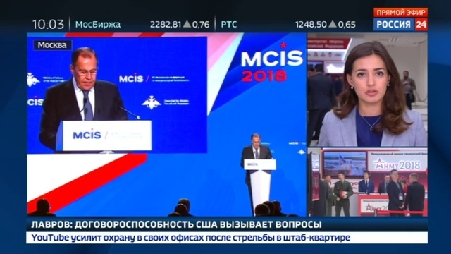 Новости на Россия 24 Сергей Лавров все больше вопросов вызывает договороспособность США