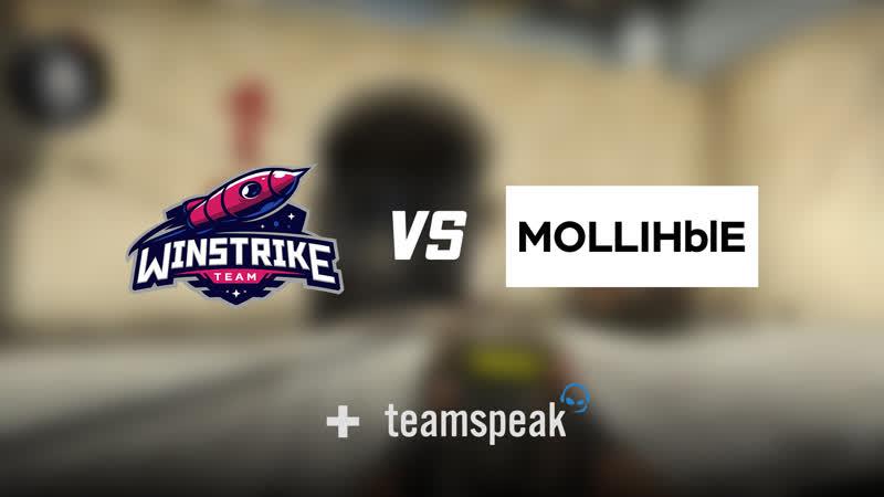 Winstrike Team CS:GO TeamSpeak @ CIS Minor Closed Qualifier p.2