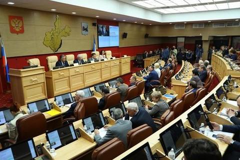 Первая сессия Законодательного Собрания Иркутской области третьего созыва