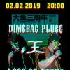 Dimebag Plugg x  LOCO OG ROCKA // 02.02.2019