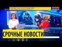 Российские Су27 отогнали американский B52, Уркаина сдала посла США, заявление Мaдypo