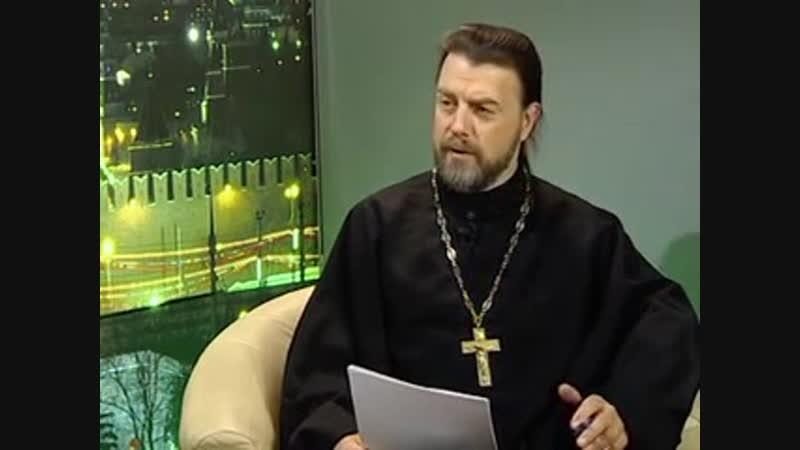 Протоиерей Димитрий Смирнов- О славянских ведах