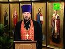 22 мая Перенесение мощей святителя Николая из Мир Ликийских в Бари